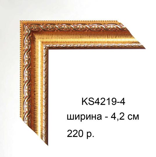 KS4219-4.jpg