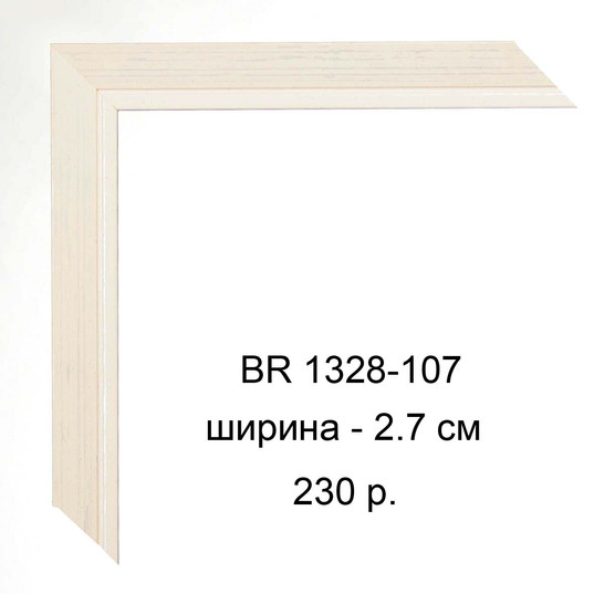 1328-107.jpg