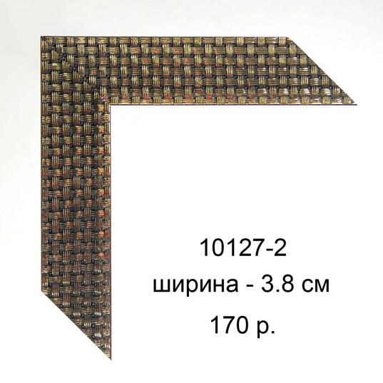 10127-2.jpg