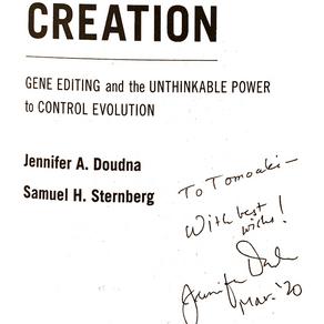 2020年ノーベル化学賞は「ゲノム編集技術」に決定!