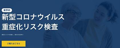 スクリーンショット 2021-04-06 10.47.35.png