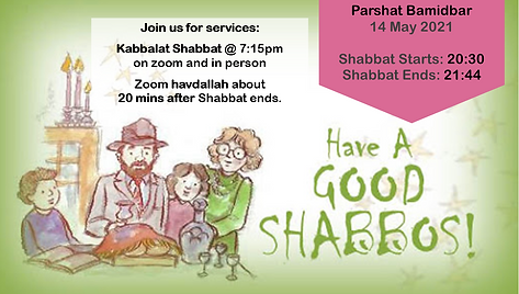 shabbos times - 21.5.14 - v1.png