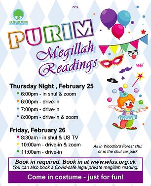 purim megillah readings.png