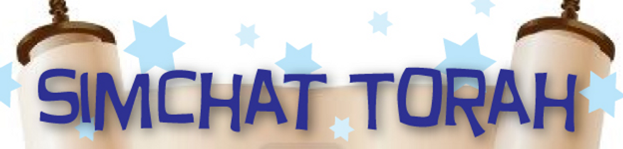 simchat torah banner.png