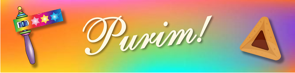 purim banner.png
