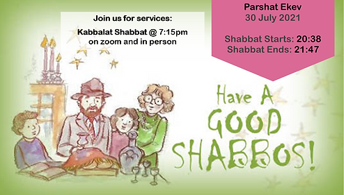 shabbos times - 21.7.30 - v1.png