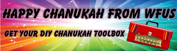 happy chanukah fb banner.png