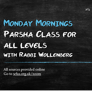 parsha class.png