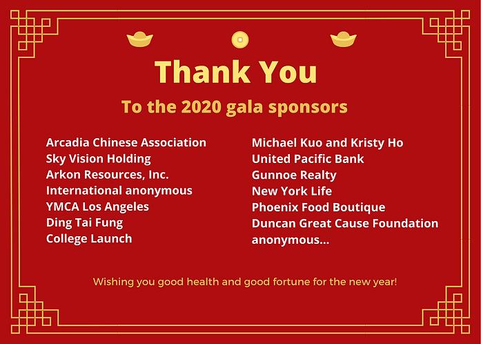 2020 Lunar New Year sponsor thank-you.pn