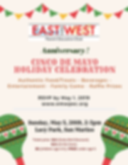 May 5th EMW Anniversary Party- It is the