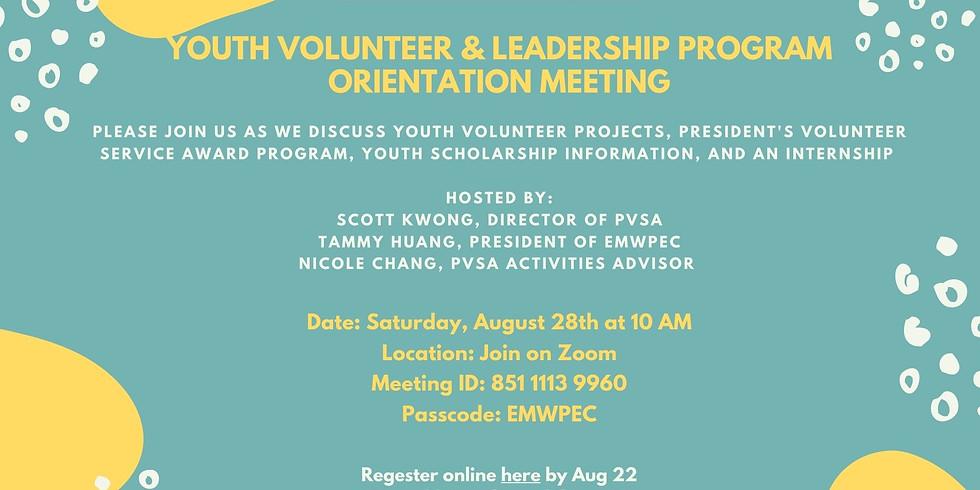 Youth Volunteer & Leadership Program Orientation Meeting