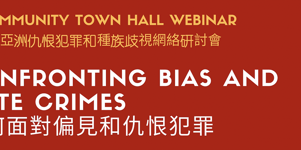 Town Hall on Anti-Asian Hate Crimes & Discrimination