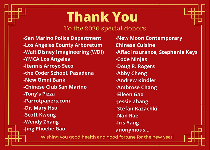 2020 gala special  thank-you.png
