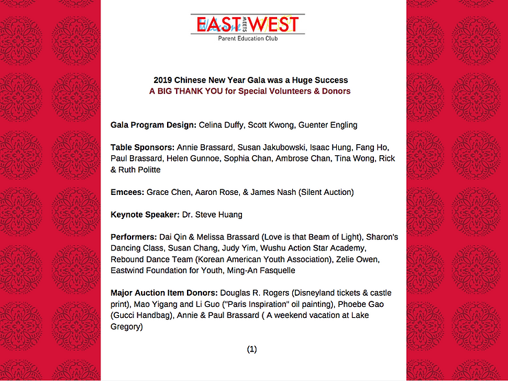 2019 Gala Thk list 1 copy.png