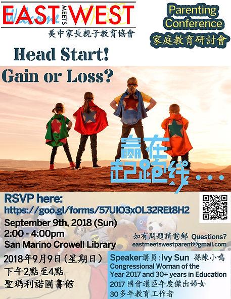 Head Start 2.jpg