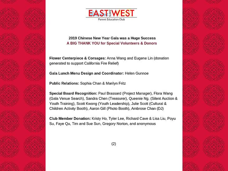 2019 gala thankyou 2 copy.png