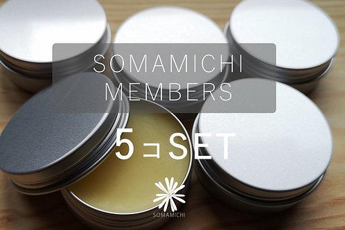 【ソマミチ会員】5個セット・くまみつろうクリーム