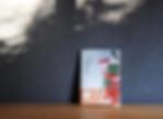 スクリーンショット 2020-01-02 18.24.29.png