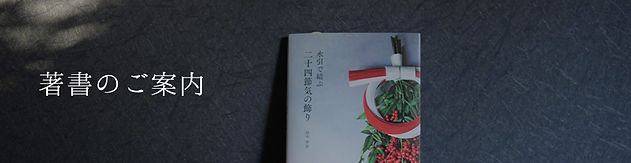 toplinkbanner_book.jpg