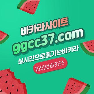 바둑이게임@;@마이다스카지노- ( →【  ( →www. ggcc37.co