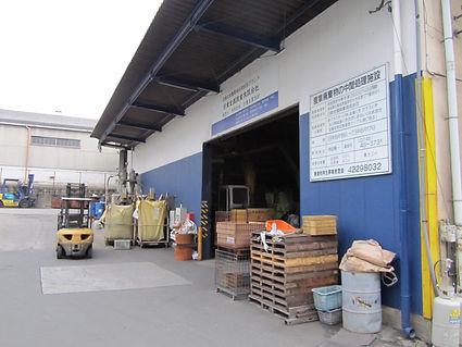 廃電線処理工場