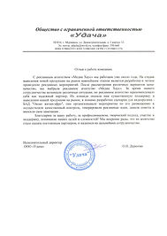 русское радио Мурманск, авторадио Мурманск