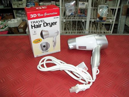 3D Budget Hair Dryer