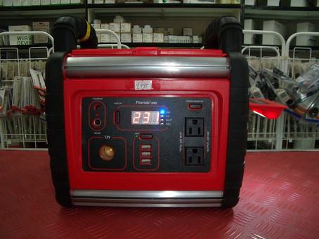 PROMATE Power Station 400W