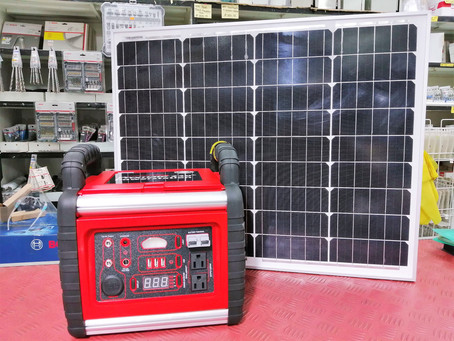 PROMATE Solar Station Set PM-240S with Solar Panel