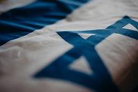 דגל ישראל אפל.jpg