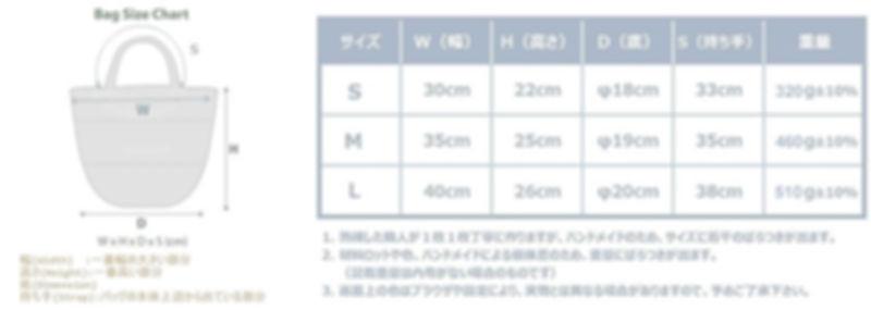 web_size_03moke.jpg