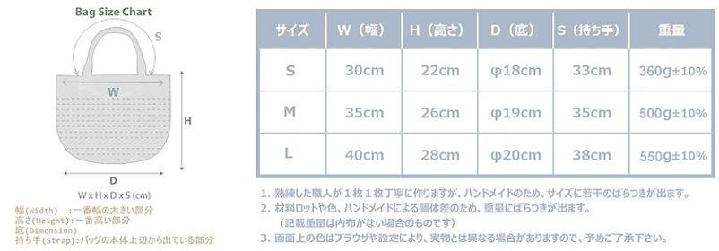 web_size_04chaba.jpg