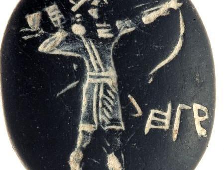 Rak Chazak Amats: God's War Cry