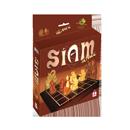 SIAM travel [second choix]