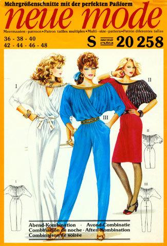 Neue Mode 20258neu
