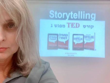 איך עושים סטוריטלינג? 3 עקרונות לסטוריטלינג מוצלח (מתוך קורס TED) בהנחיית אסנת גואז