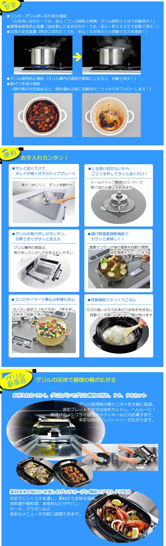 stove001.png