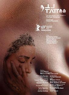0943fbd3e6-poster.jpg