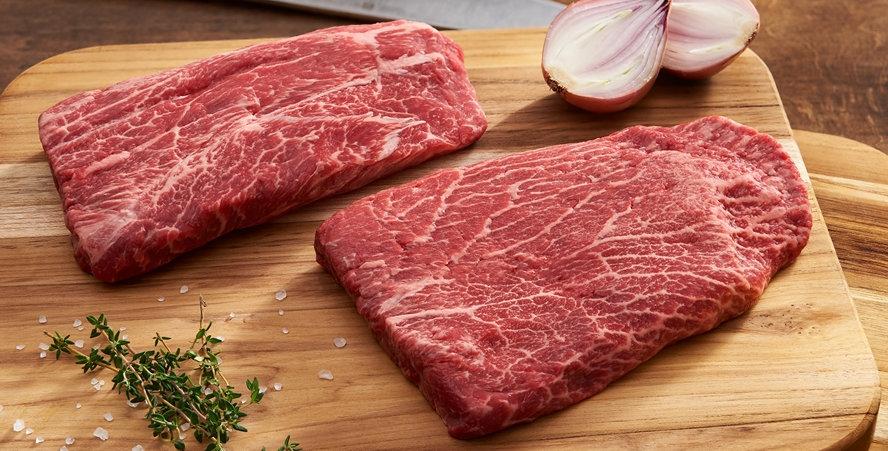 Flat Iron Steaks (2)