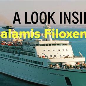 Καλώς ορίσατε στο περίφημο Salamis Filoxenia!