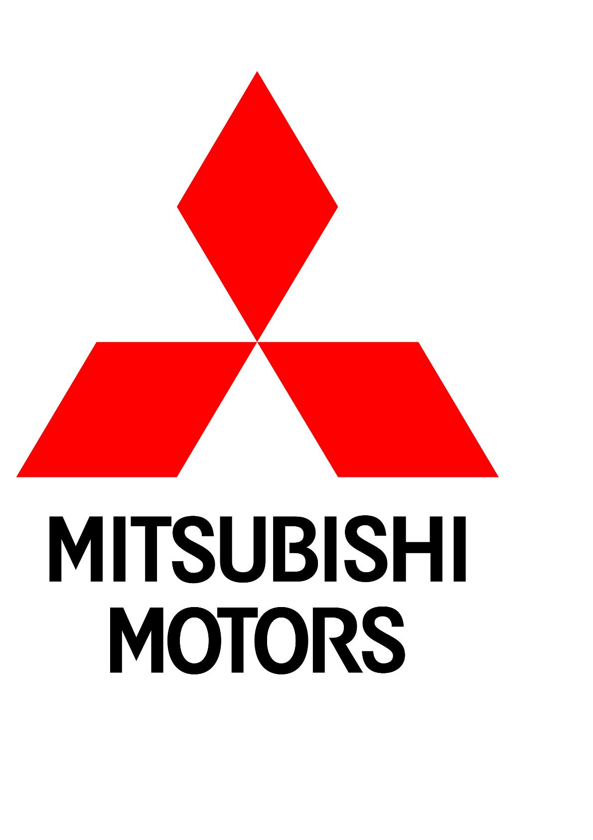 Mitsubishi-logo-2000x2500-1
