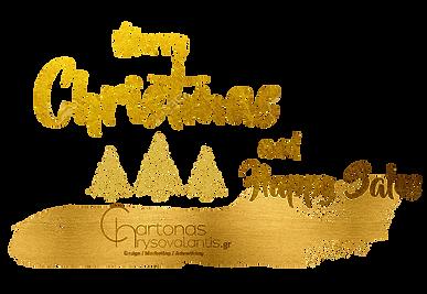 chartonas christmas-08.png
