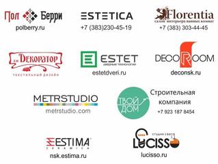 "Семинар ""Дизайн. Ремонт. Материалы"""