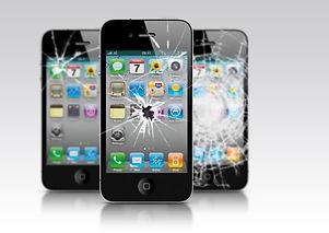 Smashed iPhones_edited.jpg