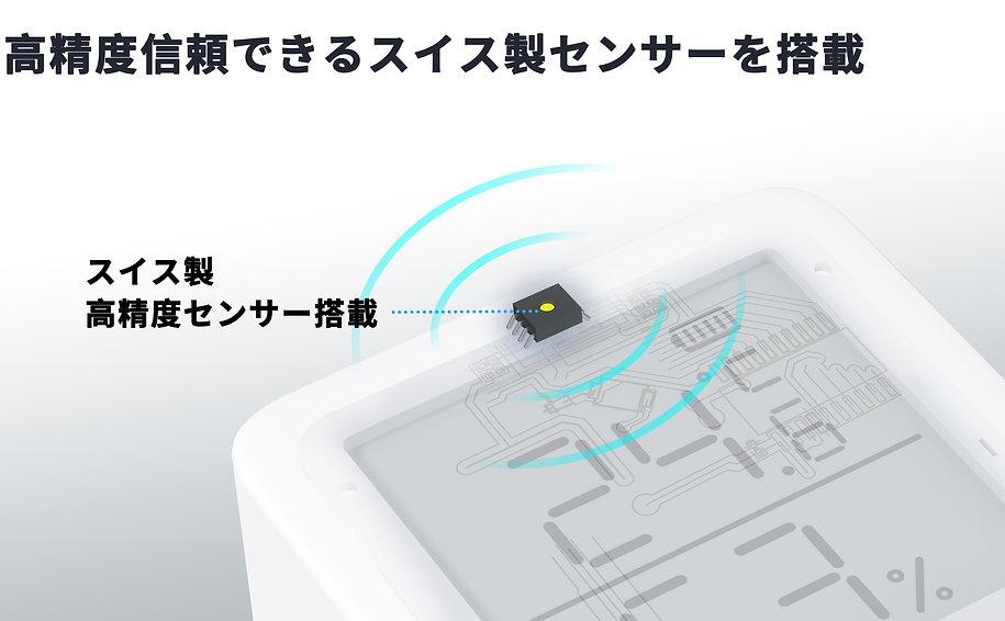 EBCmeter-JP3.jpg