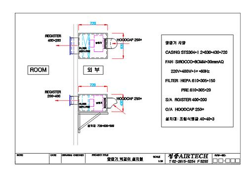 최신  양압기 벽걸이형-Model_1.png