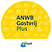 ANWB-Gastvrij-e1514473638161.png