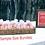 Thumbnail: Candy Cane Holiday Gift Bundles Body, Bath & Home