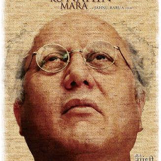 Maine Gandhi Ko Nahin Maara - Poster