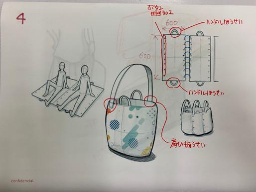 バッグの形状検討